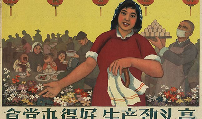 The Other China: Hunger Part I - The Three Red Flags of Death